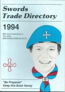swordstradedirectory1994